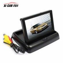 12V 4.3-inch HD LCD high-definition digital folding desktop Universal monitor camera reversing rear view display