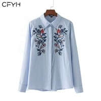 New Fashion Women Elegant Floral Embroidery Striped Shirts Long Sleeve Turn Down Collar Blouses Ladies Office