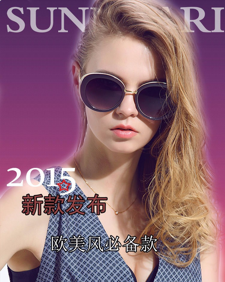 sunglasses women (5)