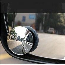 360 градусов HD Зеркало для слепой зоны для заднего хода автомобиля Бескаркасный ультратонкий Широкий формат круглое выпуклое зеркало заднег...