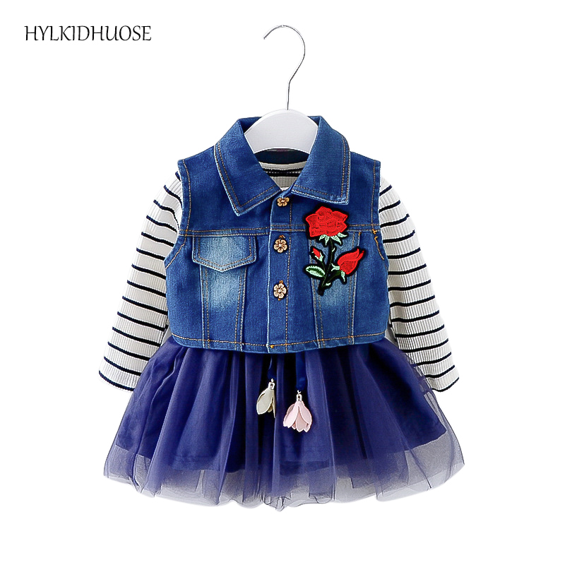 HYLKIDHUOSE 2017 Autumn Baby Girls Clothes Sets Children Wear Suits Flowers Vest+Stripe TUTU Dress Infant Suits Kids Suits ...