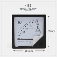 Frequency gauge/Hz gauge for weifang Ricardo diesel generator/50Hz diesel generator cbb61 35uf 36uf 400vac 450vac 50 60 hz generator capacitor 3 5kw brushless generator capacitor