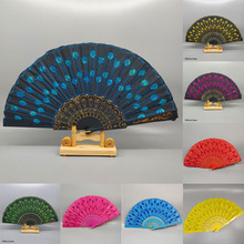 Art Folding Fan Wedding Party Peacock Tail Feather Crafts Print Chinese Style Home Decor Embroidery Carved Hand