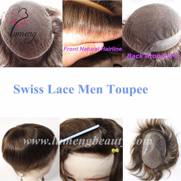 front swiss lace back pu