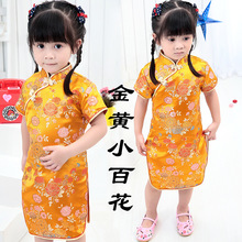 Gold Girl Summer Dress Fashion Children clothes Traditional Chinese Cheongsams Qipao Girls One-Piece