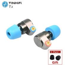 Олово аудио T2 наушники двойной dynamic drive HIFI бас наушники диджея металла ушной наушники с mmcx наушники T2 PRO  TFZ  T3  KZ  V80