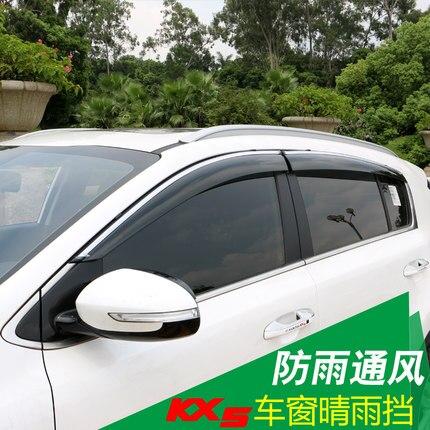 Pare-pluie pour fenêtre de voiture abris couverture ABS pare-soleil pour 2016 2017 nouveau style de voiture KIA Sportage KX5 - 2