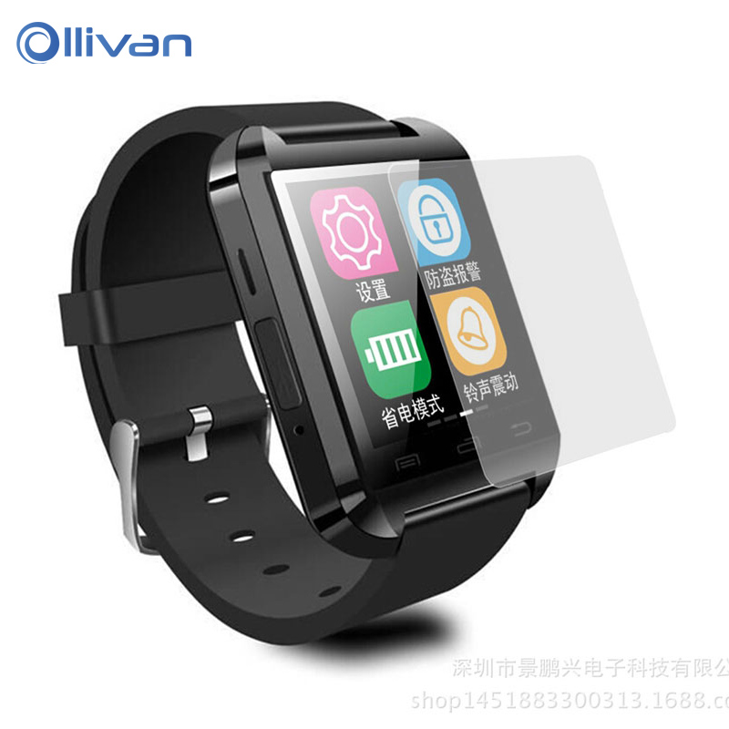 OLLIVAN Smart U80 Smart Wristband Watch 0.3mm Arc Tempered Glass Explosion-Proof Scratch-Resistant Glass for U80 Smart Watch