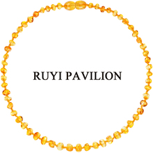 RUYI PAVILION Natural Baltic Amber Necklace For Baby Children Honey polished 32CM-42CM