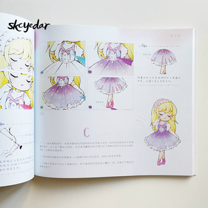 Image 5 - Livro de desenho do gato de dada arte e design livro de colorir para adultos/crianças coração de menina doce como desenhar manga kawaii para iniciantes