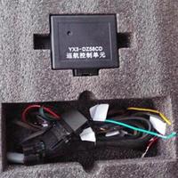 For Geely Emgrand X7,EmgrarandX7,EX7,SUV,Car cruise control unit