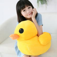 Small yellow duck plush toy Meng Meng yellow duckling children plush doll toy цена