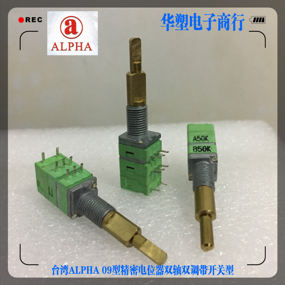 Taiwan ALPHA 09 Precision Potentiometer Dual Axis potentiometer A50KB50K with switch navigation audio 9011 double precision potentiometer [c100k with stepper ] a50k 9mm lo sets