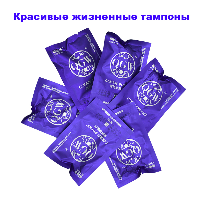 10pcs Swab Tampons Chinese medicine discharge toxins gynaecology pads feminine hygiene tampons beautiful life in Feminine Hygiene Product from Beauty Health