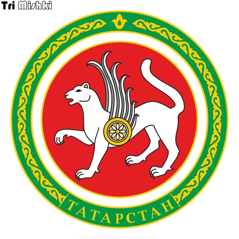 Tri Mishki WCS525 14x14cm Coat Of Arms Of Tatarstan Funny Colorful Car Stickers Auto Automobile Decals Sticker