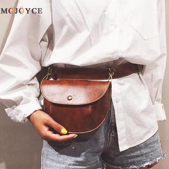 Multi-Use Leather Belt Bag
