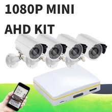 Big sale 1Set Super Mini 4ch AHD Digital Video Recorder DVR with 4pcs of 1080P AHD Cameras 15m Cables kit with free iCloud & APP Monitor