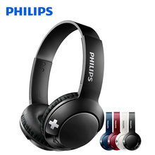 Philips SHB3075 Bluetooth Headset Earphone Wireless Headphones Volume with Mic Control for Iphone Huawei Comfortable to wear(China)