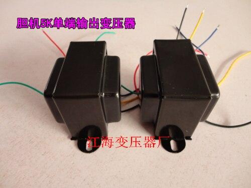 5K 5W Single-ended 6P1 6P14 6p6 tube amp output audio transformers import Z11 output 0-4-8 Ohm 1PCS DIY vacuum tube amplifier стоимость