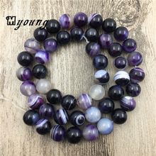 цена MY0064 Smooth Purple Lace Natural Stone Striped Round Beads 6mm/8mm/10mm/12mm Drilled Beads for Jewelry Making,15.5