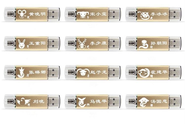 კასტუსი ლოგო USB დისკი otg - შემნახველი წყაროები - ფოტო 6