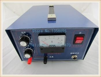 mini 220V with 2 extra electrode,jewelry spot welder,gold jewelry welder,DX-50 jewelry spark welding machine,50A welder