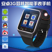 Android 4.4 Dual Core-Smart Watch S8 Armbanduhr Handys Smartwatch Unterstützt GSM 3G WCDMA Bluetooth 4,0 Wifi Kamera