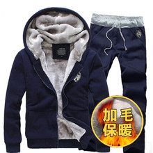 2017 winter mens fashion boutique wool warm winter leisure suits + casual Motion pants Male cardigan coats Sweatshirts coats