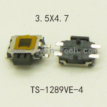 Reel packing 1000pcs/lot Momentary side push button Mini Tact Button micro Switch 4.7 x 3.5MM 4Pin SMD bottom 2fixed point