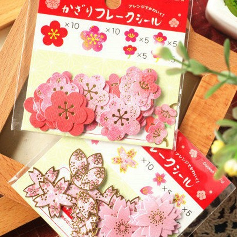 40 Pcs/lot Gilding Sakura Flower Mini Paper Sticker Bag DIY Diary Planner Decoration Sticker Album Scrapbooking Stationery