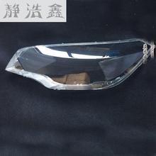 Frente faróis faróis de vidro máscara de lâmpada tampa da lâmpada shell transparente máscaras Para Changfeng Chita cs110 2014-2017