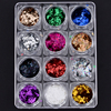 Mix 12 Colors Moon Glitter Nail Art Decoration Flakes Body Art DIY Sequins Kids Handmade Card