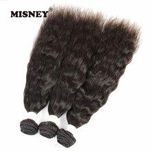 Бразильские не Реми волосы натуральные волнистые 3 пачки пучка человеческих волос для наращивания натурального черного цвета