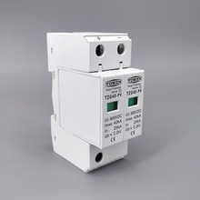 SPD DC 600V 20KA~40KA  House Surge Protector Protective Low voltage  Arrester Device