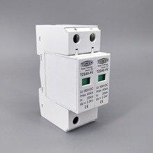 Spd Dc 600V 20KA ~ 40KA Huis Surge Protector Beschermende Low Voltage Afleider Apparaat