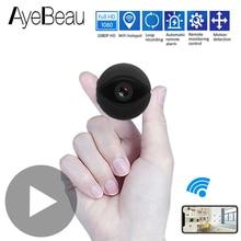 все цены на Micro Video Small Wi-Fi Secret IP Mini Camera Cam Wifi Night Vision With Motion Sensor Camcorder HD 1080p Miniature Tiny DVR DV онлайн