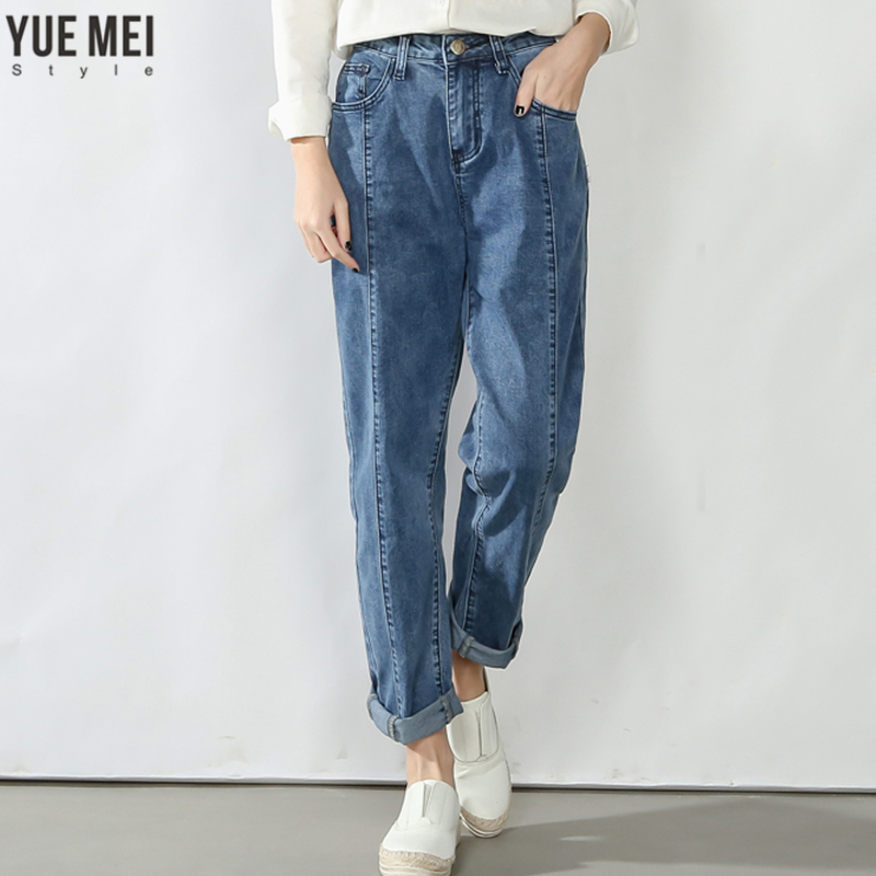 Harem Jeans  women  plus size loose Casual Trousers woman Vintage Denim Pants High Waist Jeans loose ankle length jeans for women 2017 new vintage distressed high waist ripped denim harem pants woman trousers plus size