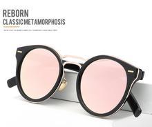 NEW Fashion Metal Frame Sexy Cat Eye Sunglasses for women men Coating Brand vintage sun glasses female oculos de grau femininos