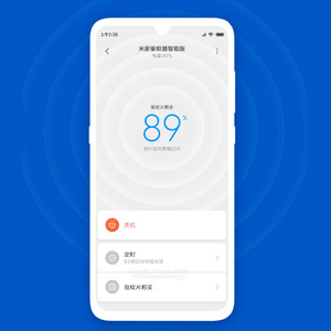 Image 2 - Xiaomi Mijia APP Smart Mosquito Repellent Killer Drive Portable Insect Repeller Timing Function Repellent by Mijia APP Control