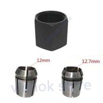 """Boquilla de cono 1/2 """"12,7mm 12mm tuerca para Makita 763674-5 763622-4 763628-2 RP2301FC RP2301 RP1800 RP2300 RP2300FC RP18001 router"""