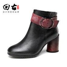 Европейский стиль 2017 высокий каблук женские ботильоны Высококачественная кожа обувь ручной работы женские ботинки «Челси» черные