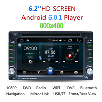 EANOP 2 Din Android 6 0 Car DVD Player Quad Core 6 2 Inch 800 480