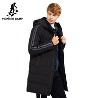 Duck Down Jacket Long Thick Warm Men Hooded Parka for Russia Canada Winter AYR705109