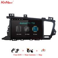 KiriNavi Octa Core Android 7.1 Car DVD Player For Kia K5 Optima Android Gps Navigation Multimedia System Radio Stereo Audio WIFI