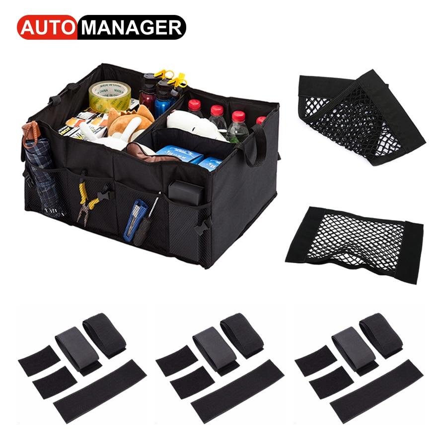 6 PCS a Set Storage Kit Include Storage Bag Box Net Mesh Storage Bag Belt Tape Stowing Tidying Essential Car Organizer