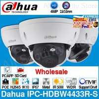 Dahua Wholesale IPC-HDBW4433R-S 4MP IP Camera Replace IPC-HDBW4431R-S With POE SD Card Slot IK10 IP67 Onvif Starnight Detection