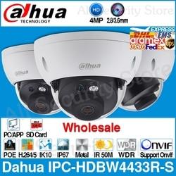 Dahua hurtownie IPC HDBW4433R S 4MP kamera IP zastąpić IPC HDBW4431R S z POE gniazdo kart SD IK10 IP67 Onvif Starnight wykrywania w Kamery nadzoru od Bezpieczeństwo i ochrona na