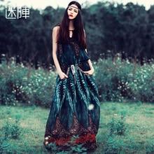 Aporia.As SpringSummer Women Vintage&Retro Bohemia Chiffon Loose One-Piece LongDress Novelty Lace-Up Expansion Bottom Full Dress