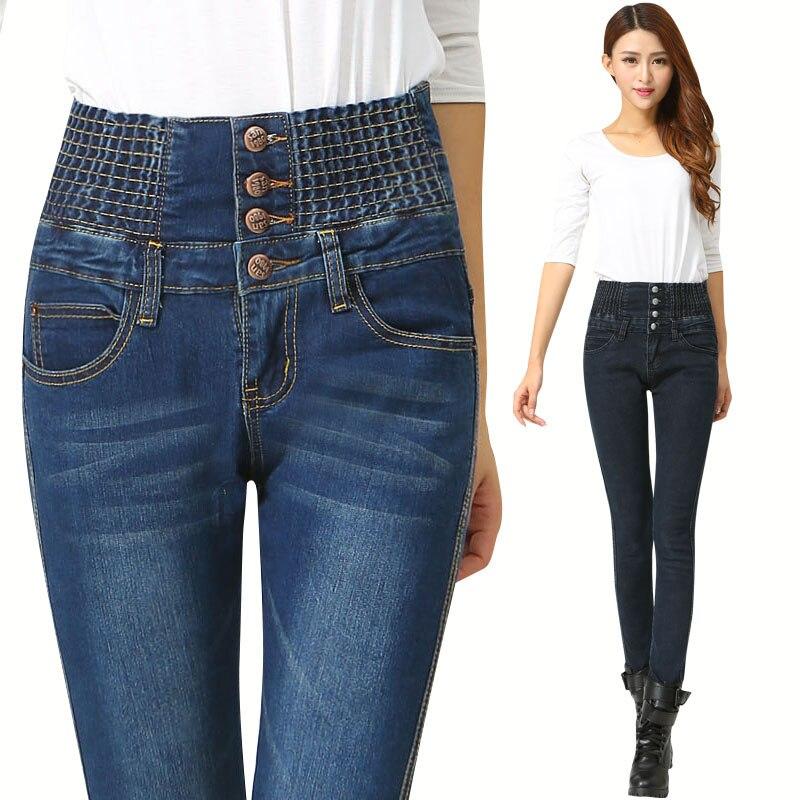 2019 Jeans Womens High Waist Elastic Skinny Denim Long Pencil Pants Plus Size Woman Jeans Feminina Lady Fat Trousers Pantalones