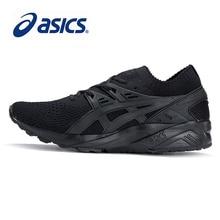 Compra mens asics shoes y disfruta del envío gratuito en